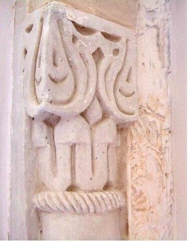 Capitel en yeso de la Torre de Gabia