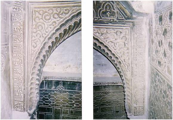 Arco de la alhania, escalera de primera planta
